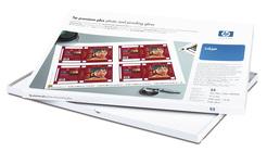 Hewlett-Packard HP Q5487A Premium Plus Fotopapier