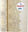 "RNK Ringbuch ""Alhambra"""