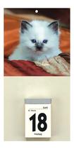 ZETTLER Bildrückwand mit Tiermotiv