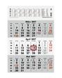 ZETTLER Dreimonatskalender 955